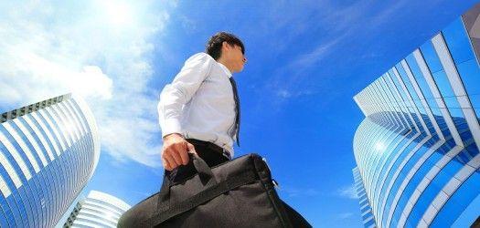 Curso de Experto en Gestión Contable Empresa