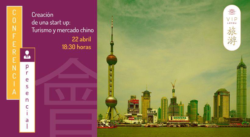 Conferencia sobre el Turismo chino en España