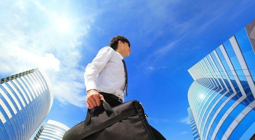 Jefeus y su significado en la empresa