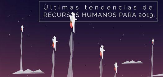 tendencias de recursos humanos