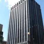 Edificio OEPM